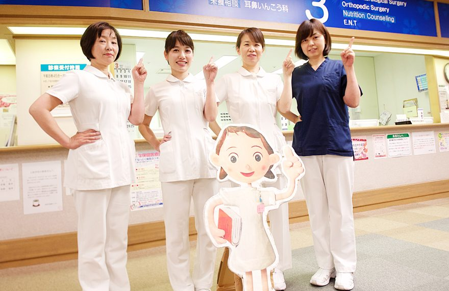 にしこうべvol.14カバー画像 チーム医療の看護師