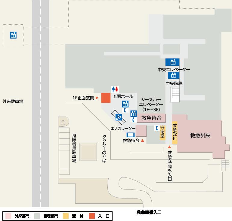 病院配置図  1階の画像です。