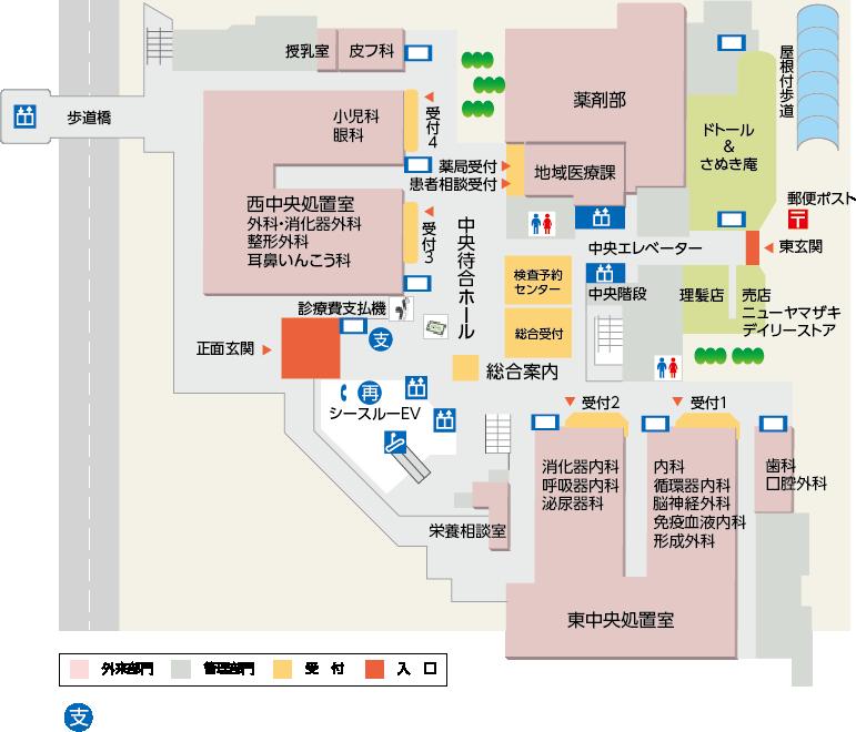 病院配置図  2階の画像です。