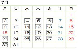 カレンダー 2018年7月